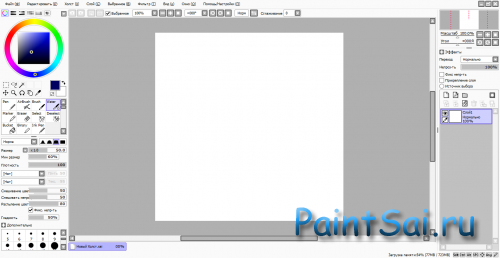 PaintTool SAI русская версия + Keygen