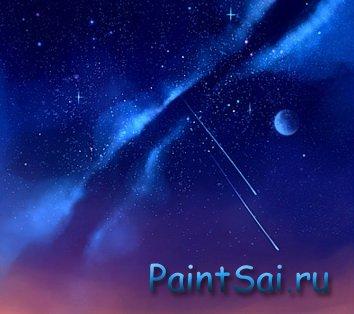 Нарисовать звёздное небо
