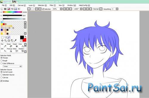 Как сделать анимацию в паинт тул саи